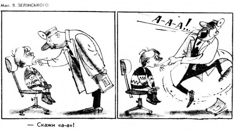 Малюнок  про дітей, лікарів, а (літеру), чорний журнал перець