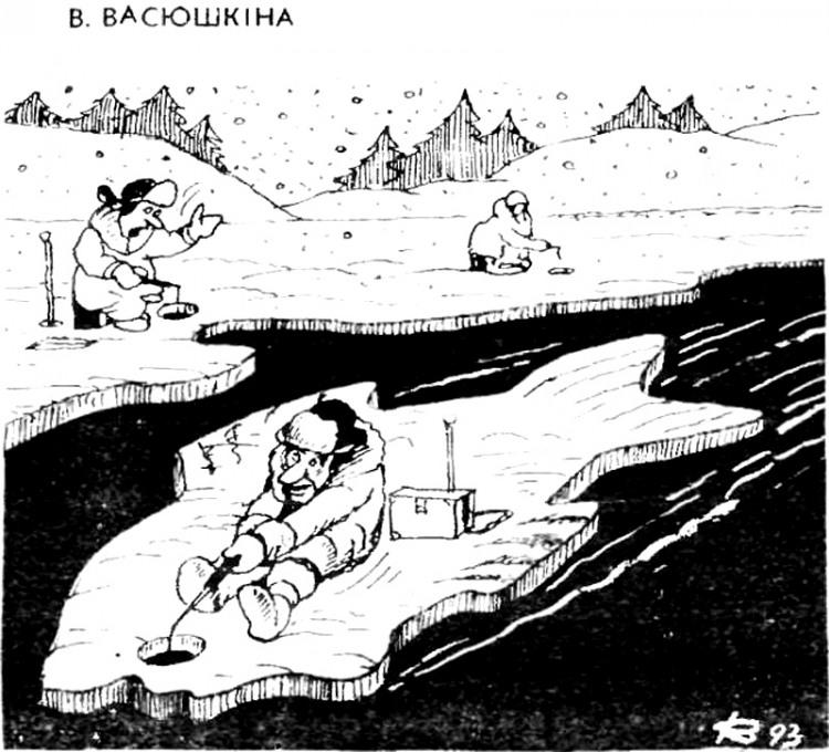 Малюнок  про риболовлю, лід журнал перець