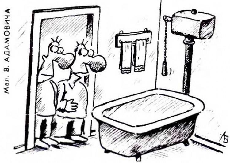 Малюнок  про ванну, унітаз журнал перець