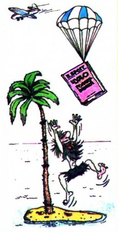 Малюнок  про безлюдний острів, книги, цинічні журнал перець
