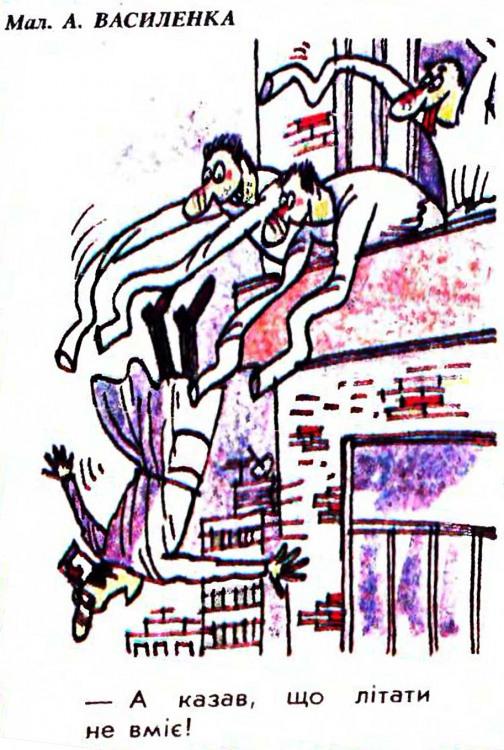 Малюнок  про психіатричну лікарню, божевільних, чорний журнал перець