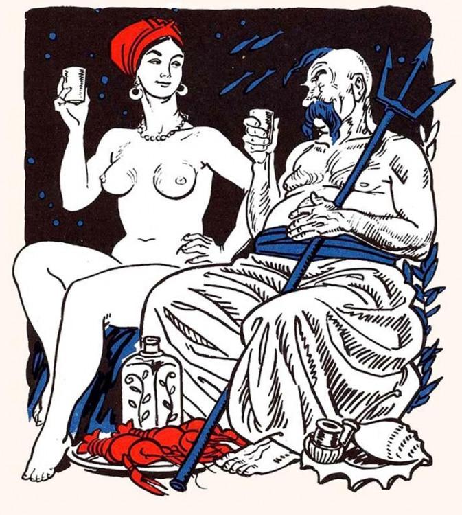 Малюнок  про енеїду, посейдона вульгарний