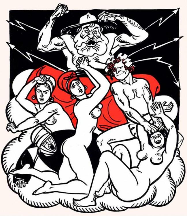 Малюнок  про енеїду, лють вульгарний