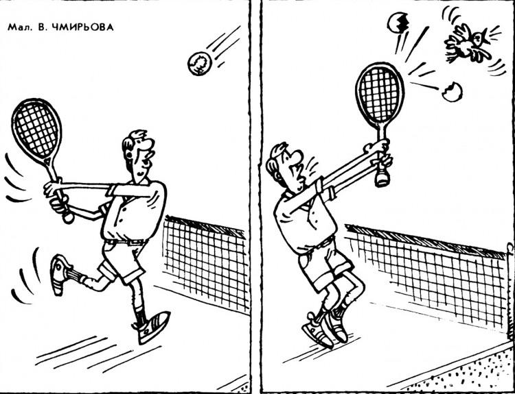 Малюнок  про теніс журнал перець