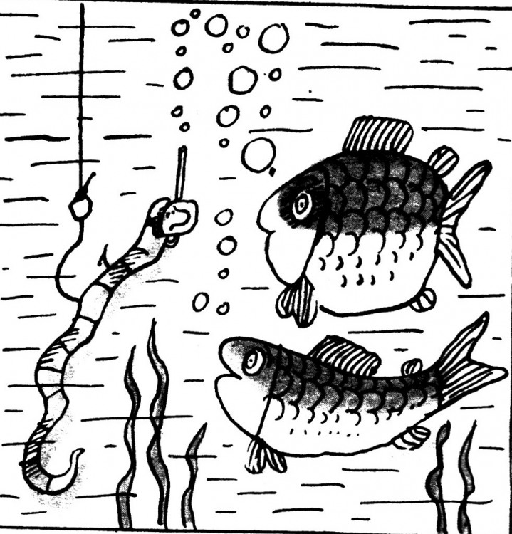 Малюнок  про рибу, черв'яків журнал перець