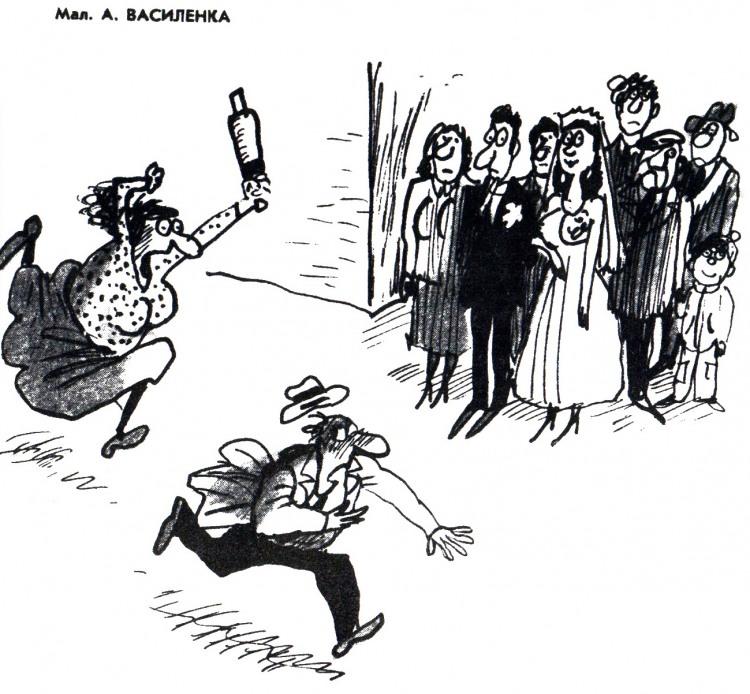 Малюнок  про весілля, сварки, качалку журнал перець