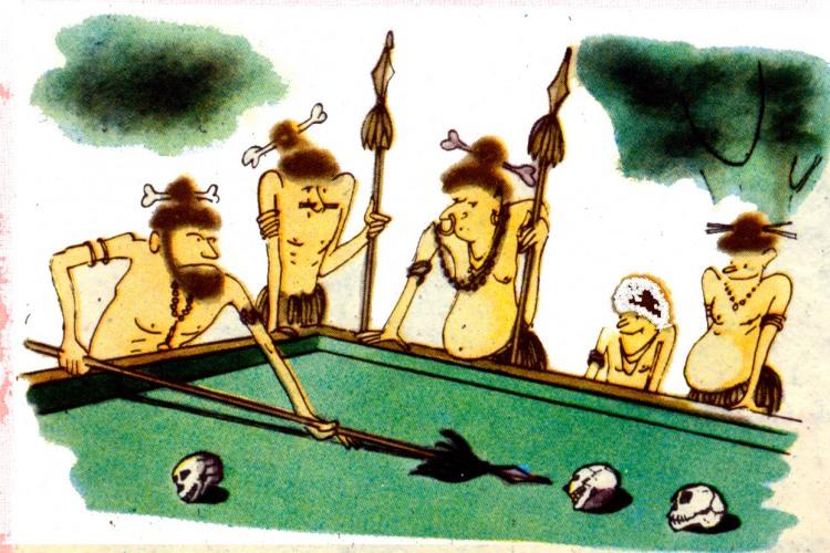 Малюнок  про дикунів, більярд, чорний журнал перець