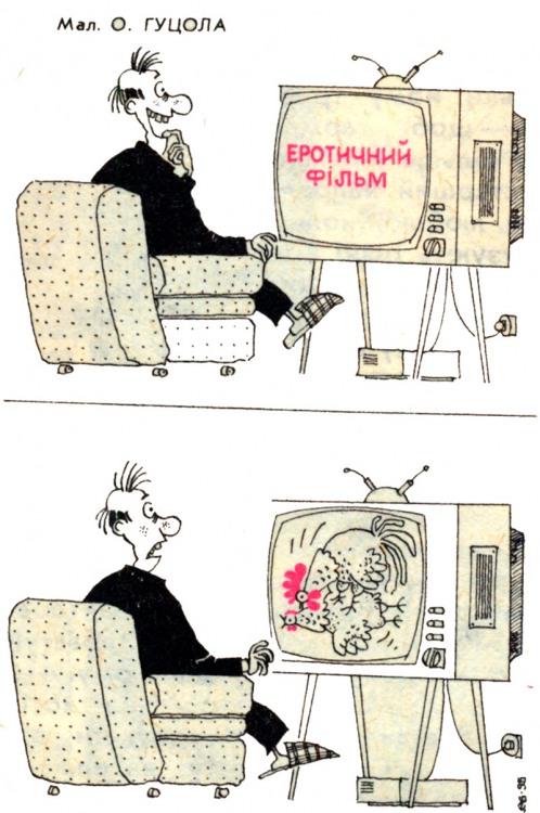 Малюнок  про телевізор, еротику журнал перець
