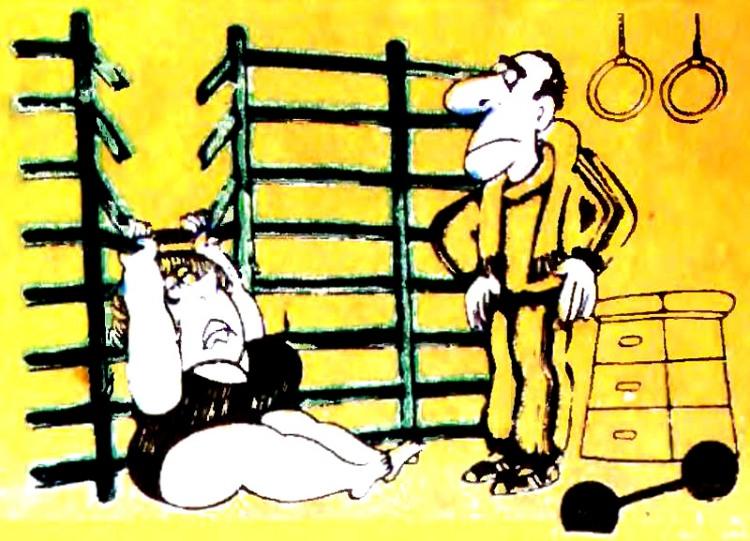 Малюнок  про спортзал, товстих людей журнал перець
