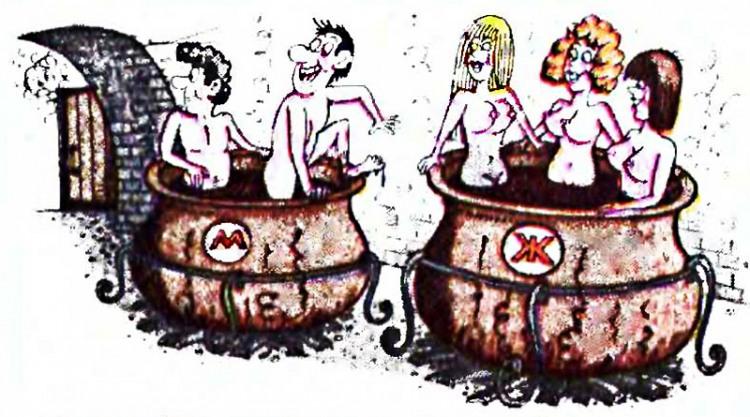 Малюнок  про пекло, чоловіків, жінок, вульгарний журнал перець