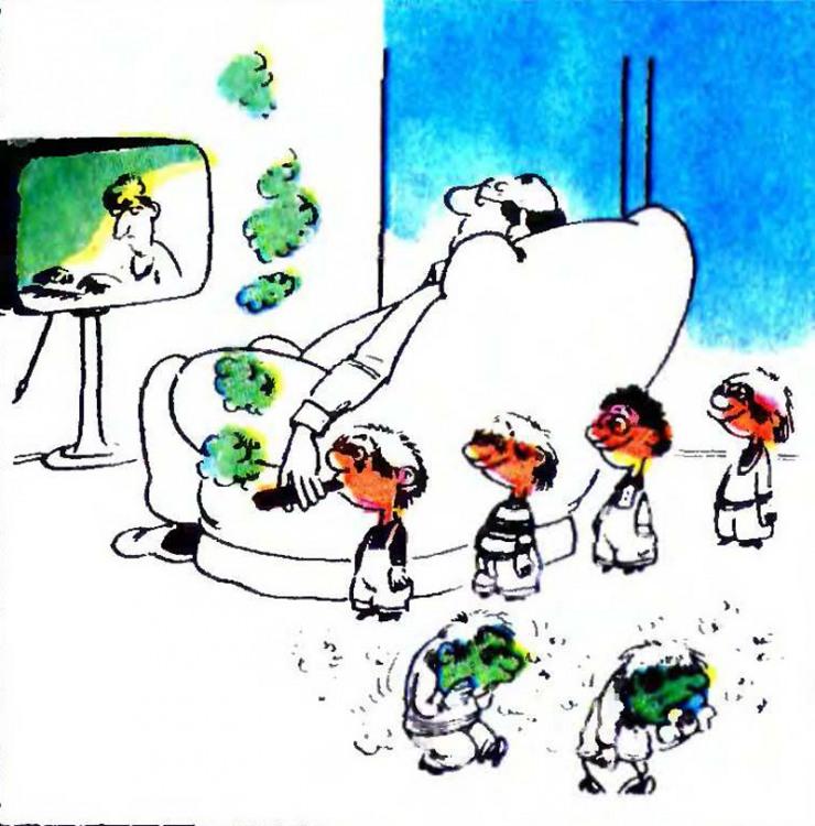 Малюнок  про дітей, паління журнал перець