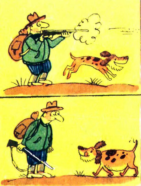 Малюнок  про полювання, собак журнал перець