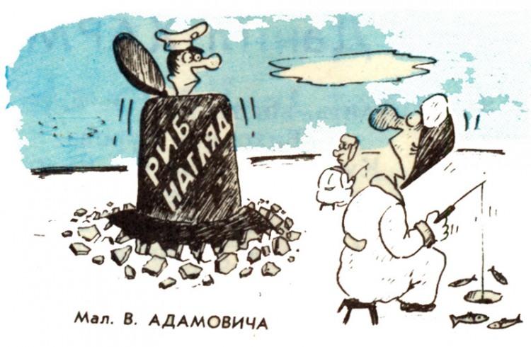 Малюнок  про риболовлю, підводний човен, лід журнал перець