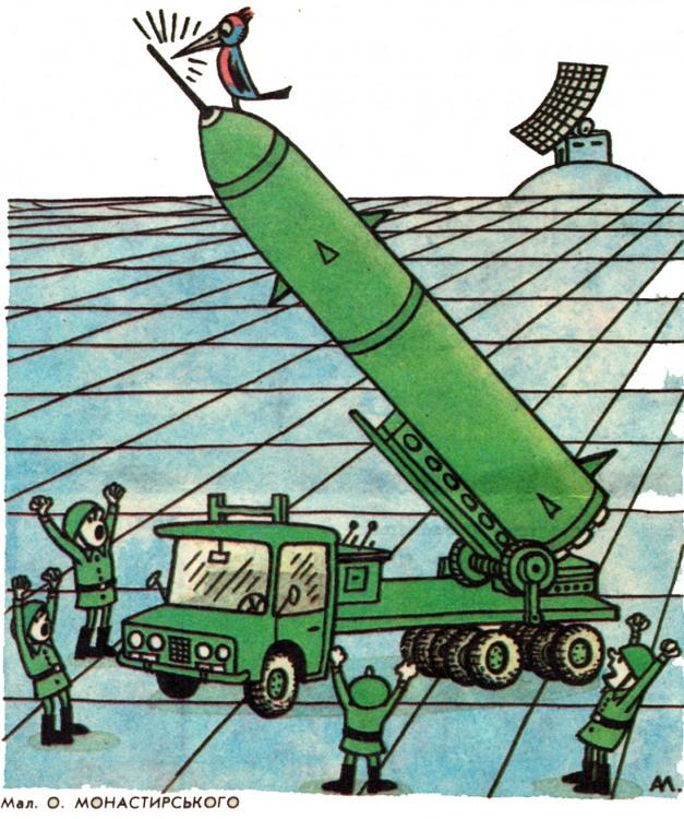 Малюнок  про армію, ракету, дятла журнал перець