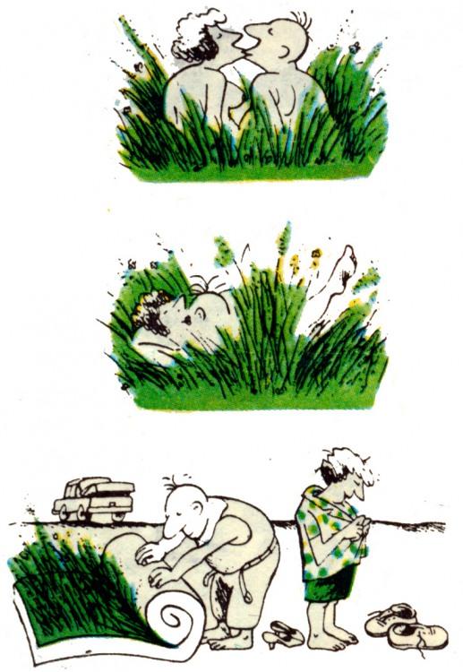 Малюнок  про траву, інтимний журнал перець