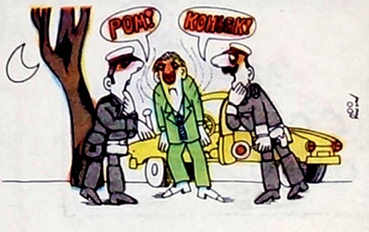 Малюнок  про водіїв, п'яних, даі журнал перець
