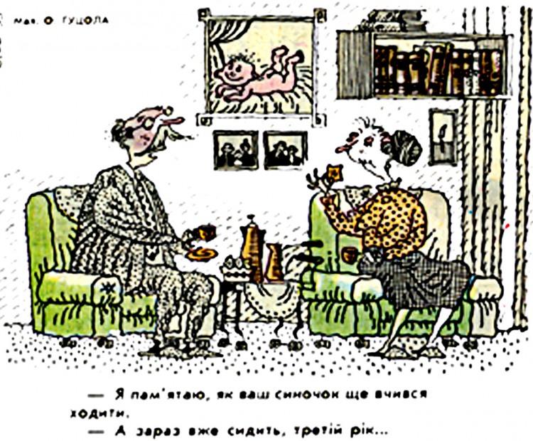 Малюнок  про сина, чорний журнал перець