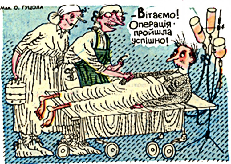 Малюнок  про лікарів, чорний журнал перець