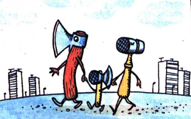 Малюнок  про сокиру, сім'ю журнал перець