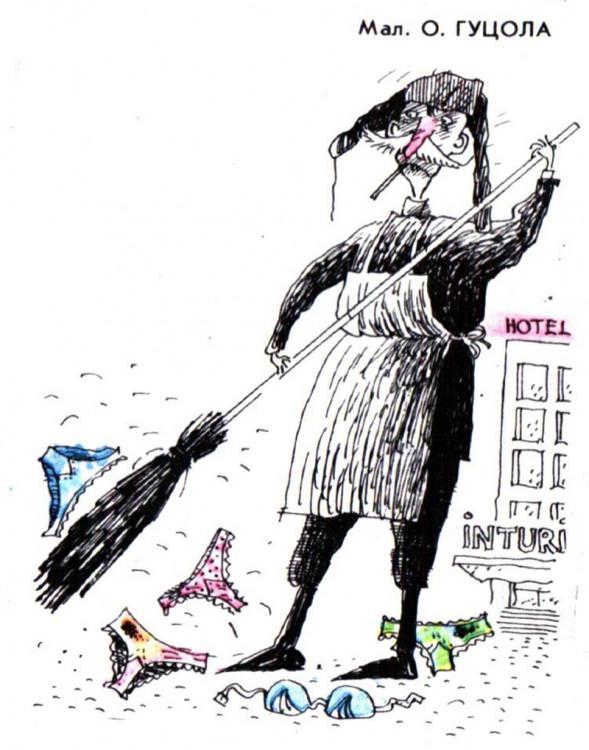 Малюнок  про двірників, нижню білизну журнал перець