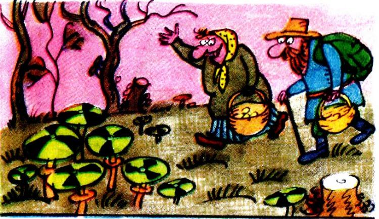 Малюнок  про гриби, радіацію, чорний журнал перець