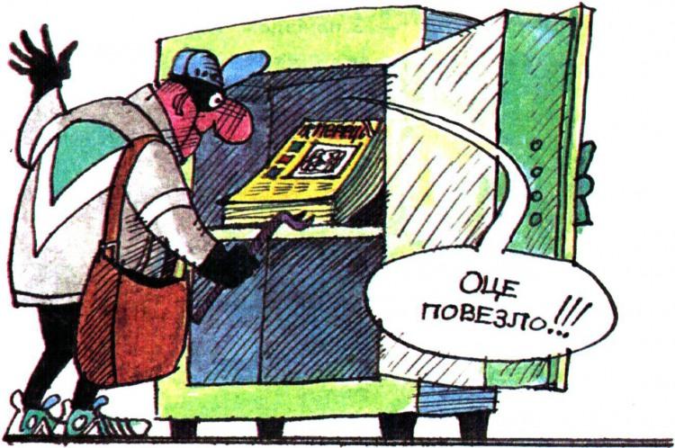Малюнок  про сейф, пограбування, журнали журнал перець