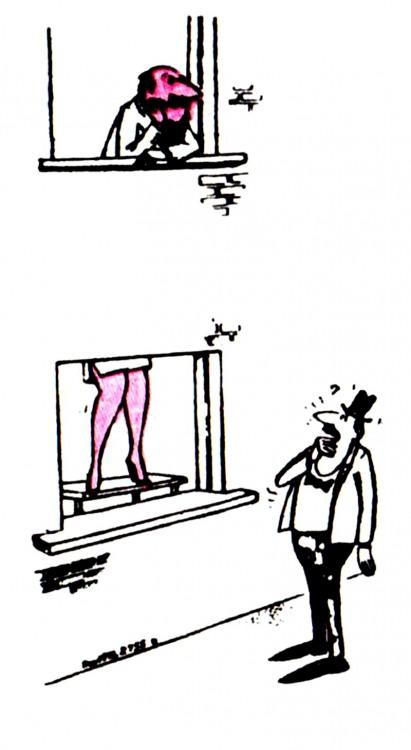 Малюнок  про жіночі ноги, вікна журнал перець