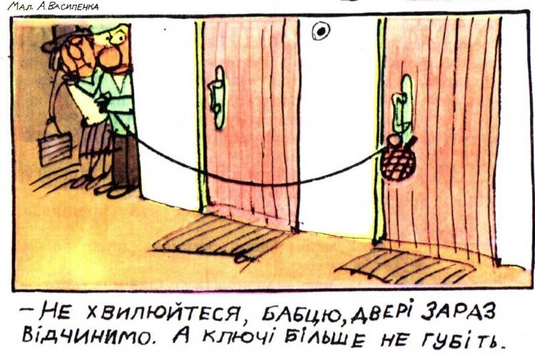 Малюнок  про гранату, чорний журнал перець