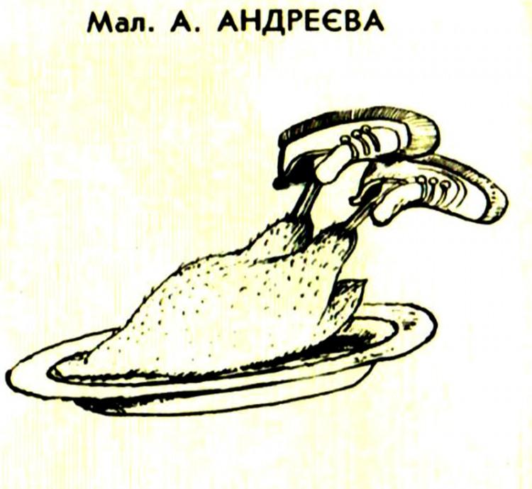 Малюнок  про їжу журнал перець