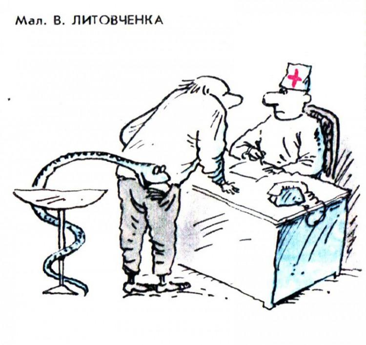Малюнок  про медицину, лікарів, пацієнтів журнал перець