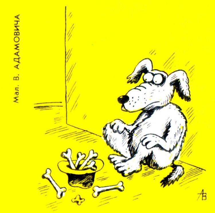 Малюнок  про кістки, собак журнал перець