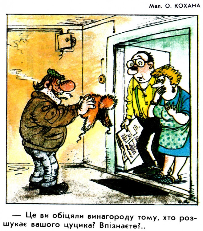 Малюнок  про капелюх, собак, чорний журнал перець