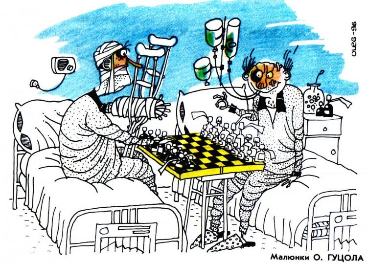Малюнок  про лікарню, хворих, шахи, ліки журнал перець