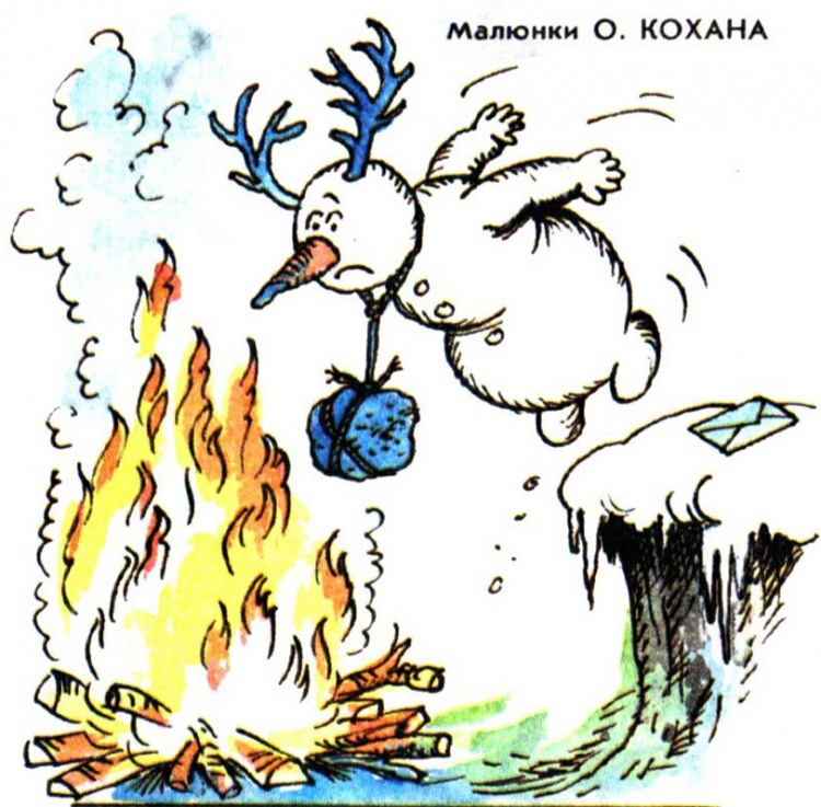 Малюнок  про сніговика, самогубство, чорний журнал перець