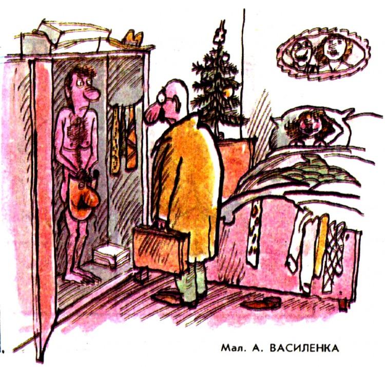 Малюнок  про чоловіка, дружину, коханців, шафу, подружню невірність журнал перець