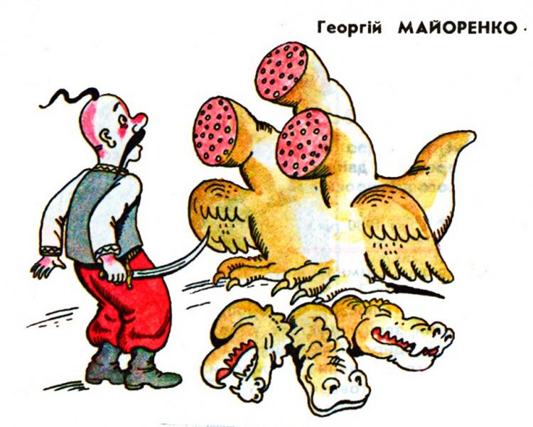Малюнок  про змія горинича, козаків журнал перець
