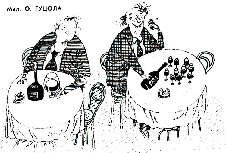 Малюнок  про ресторан, алкоглоль журнал перець