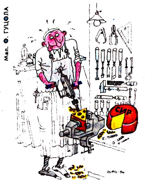 Малюнок  про сир журнал перець