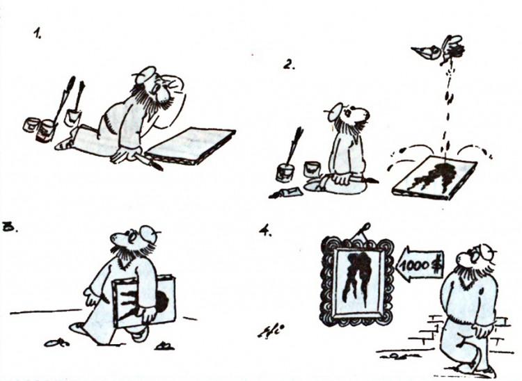 Малюнок  про художників, комікс журнал перець