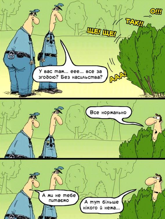Малюнок  про поліцію