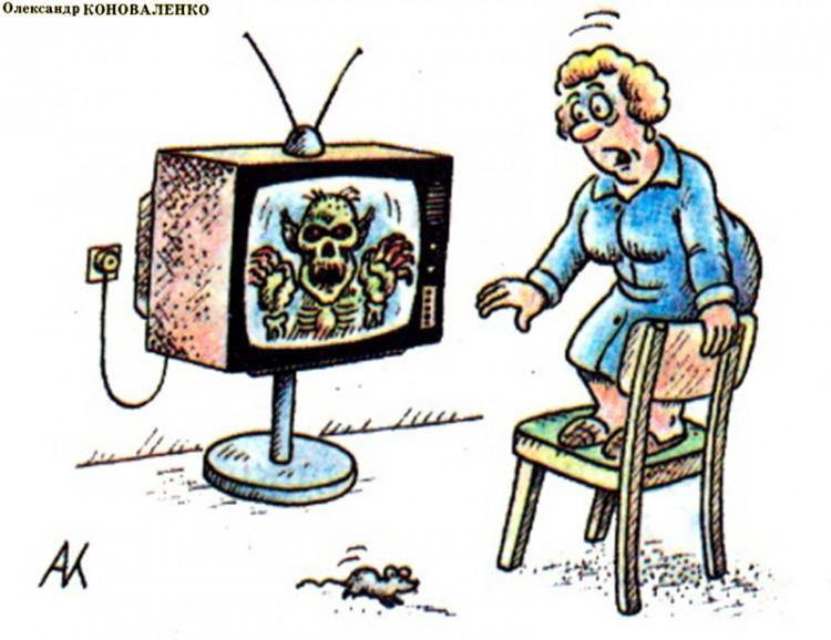 Малюнок  про жінок, мишей журнал перець