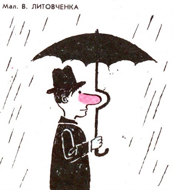 Малюнок  про парасольку, ніс журнал перець