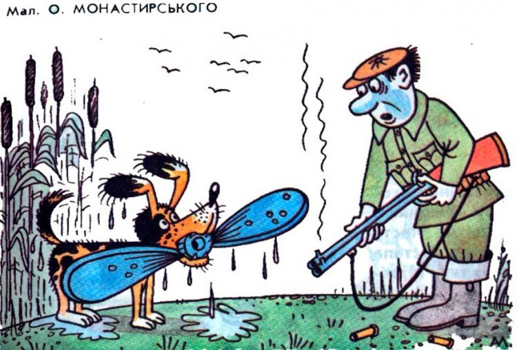 Малюнок  про мисливців, полювання, чорний журнал перець