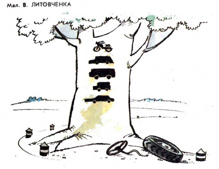 Малюнок  про дерево, чорний журнал перець
