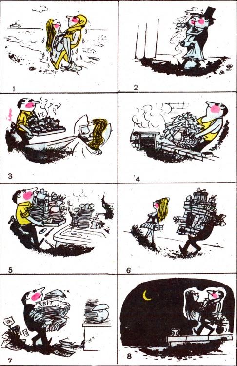 Малюнок  про чоловіків, жінок, чорний, комікс журнал перець