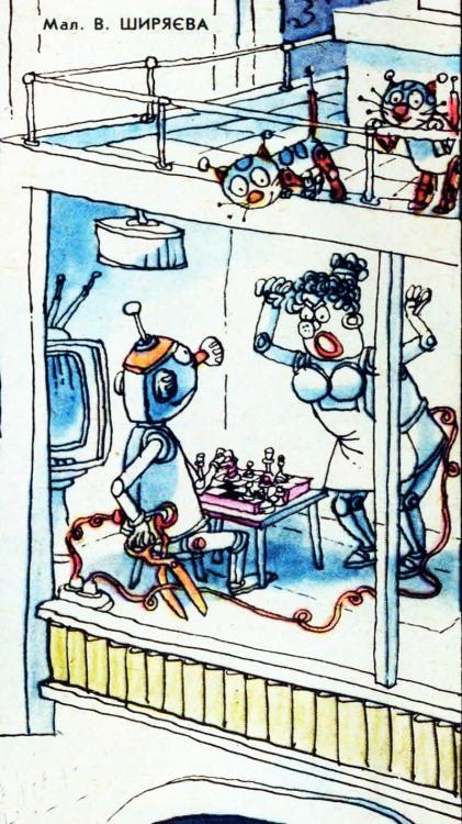 Малюнок  про роботів, чоловіка, дружину журнал перець