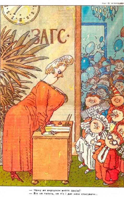 Малюнок  про рацс, дітей журнал перець