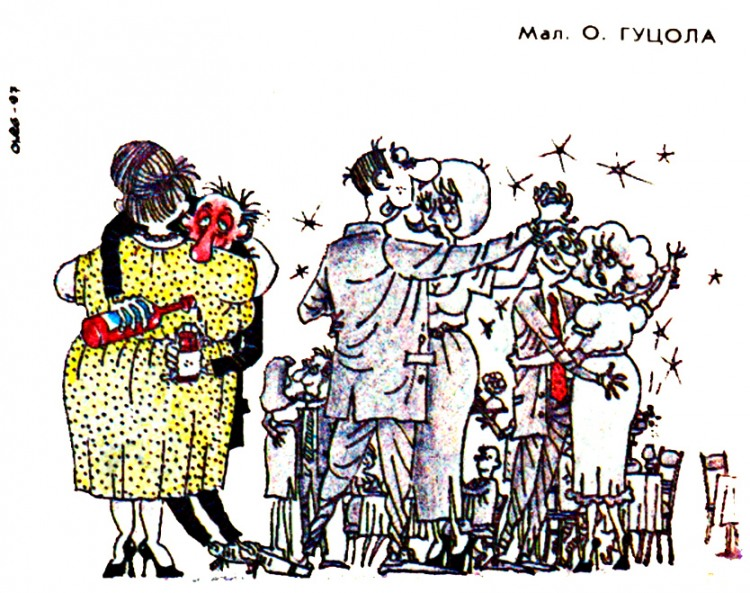 Малюнок  про танці, чоловіка, дружину, алкоглоль журнал перець