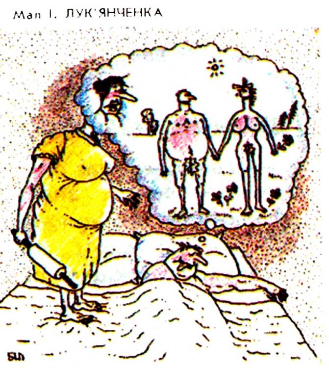 Малюнок  про чоловіка, дружину, сон, качалку, вульгарний журнал перець