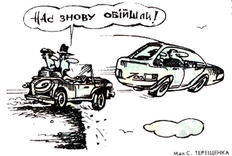 Малюнок  про автомобілі, чорний журнал перець